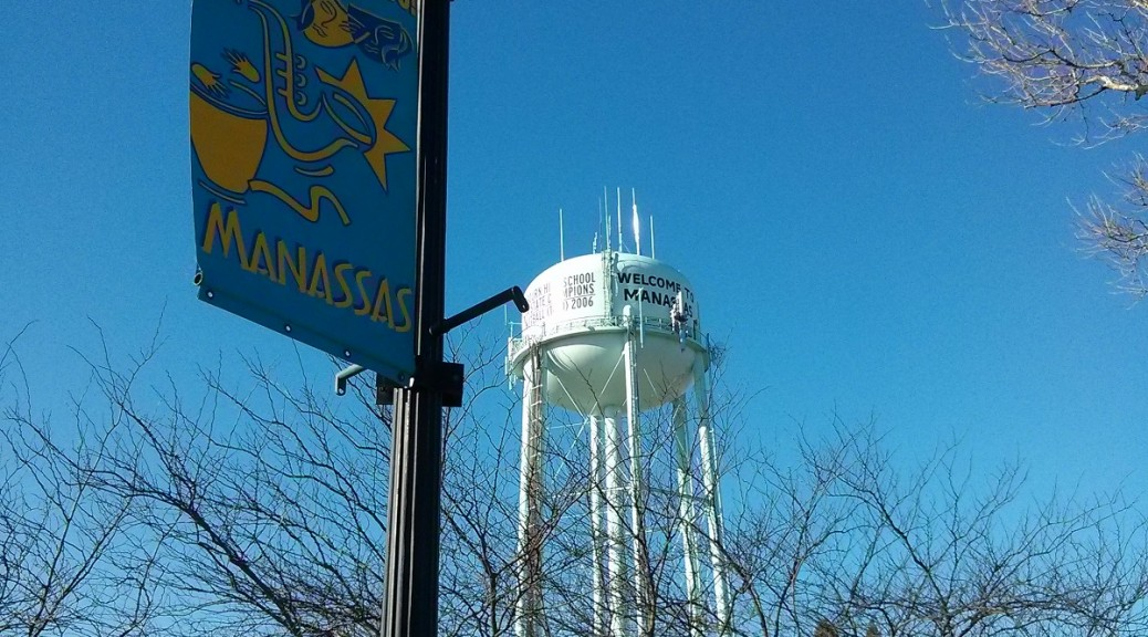 Manassas Arts Train and Water Tower