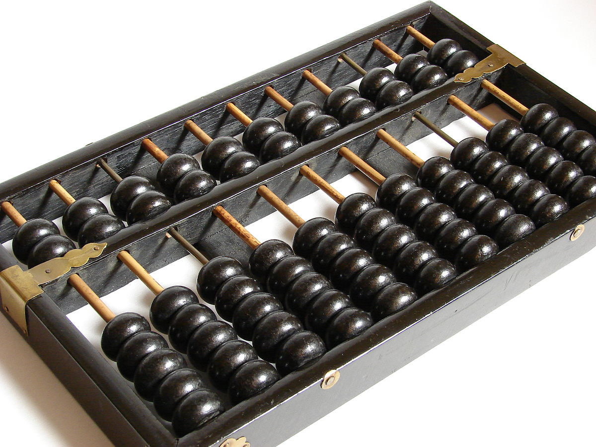 """Abacus 2"" by Loadmaster (David R. Tribble)This image was made by Loadmaster (David R. Tribble)Email the author: David R. TribbleAlso see my personal gallery at Google Picasa - Own work. Licensed under CC BY-SA 3.0 via Wikimedia Commons - http://commons.wikimedia.org/wiki/File:Abacus_2.jpg#mediaviewer/File:Abacus_2.jpg"